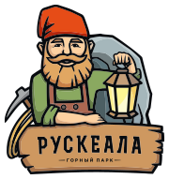 Рускеала - горный парк